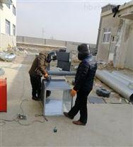 蓄热式废气处理技术节能环保厂家