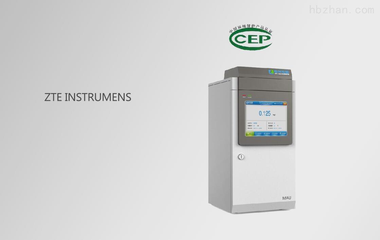 实验室水质总氮在线分析仪