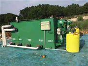 一体化养马场屠宰场污水处理设备