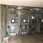 火电厂燃煤锅炉末端处理CEMS在线监测