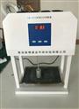 LB-101C 標準化學需氧量COD消解器