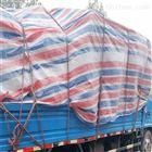 防水pe編織彩條布實體廠家