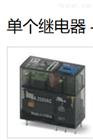 2987985售菲尼克斯PHOENIX单个继电器