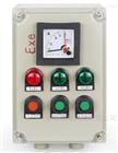 BZC8050防爆防腐操作柱 BZC8050增安型防爆箱