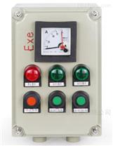 防爆防腐操作柱 BZC8050增安型防爆箱