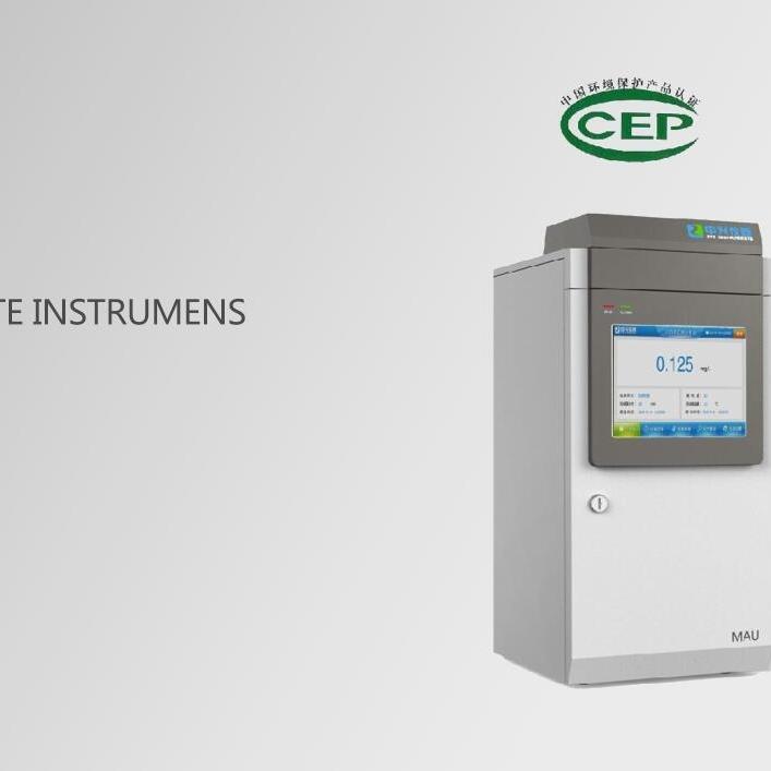工业排污废水用COD在线分析仪