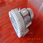 RB-81D-25.5KW工业吸尘漩涡风泵