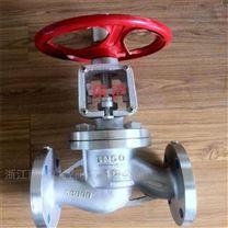 不鏽鋼 氧氣截止閥  JY41W  DN50 65