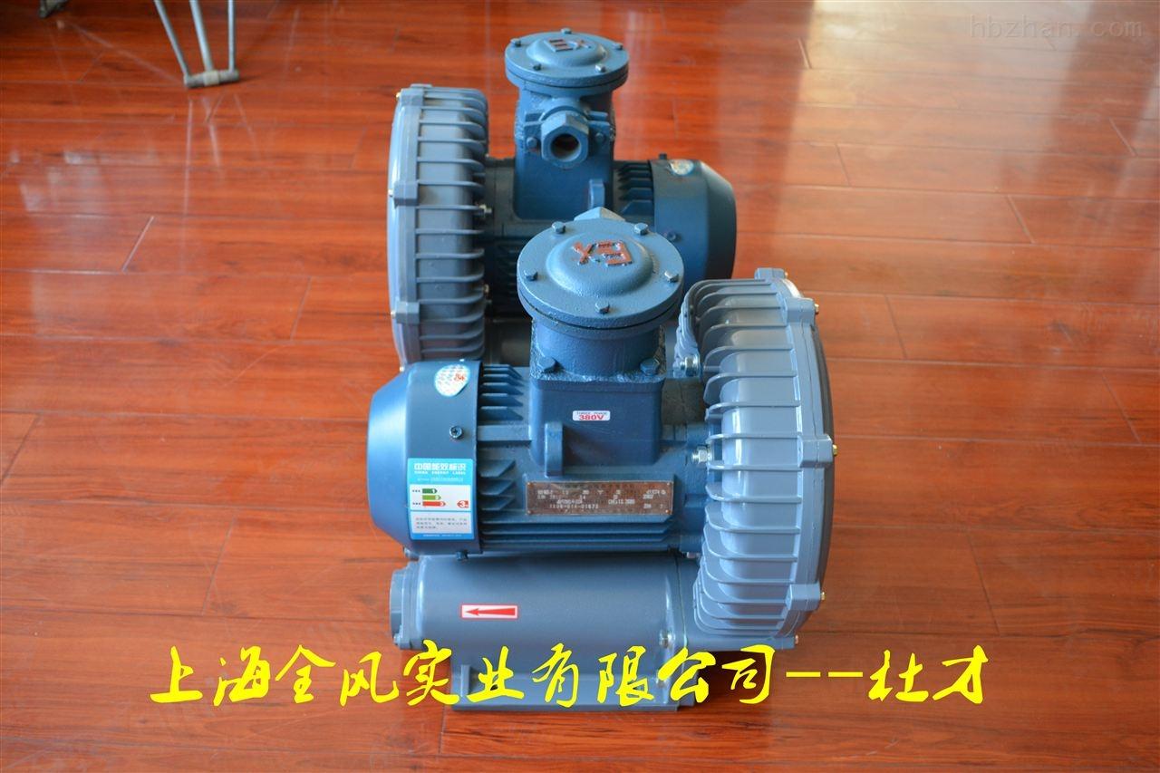 防爆高压风泵