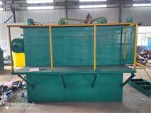 气浮式污水处理设备