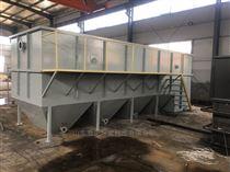 HZ-XD斜管斜板填料沉淀池廠家定制 瀚正環境