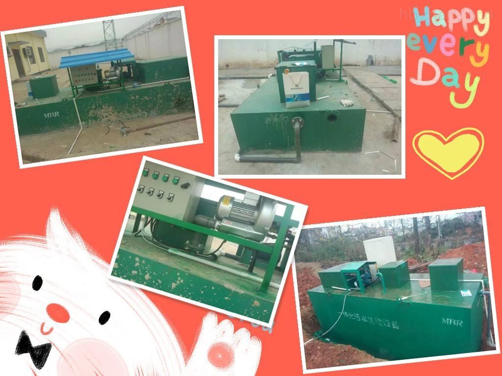 宣城乡镇医院污水处理设备说明
