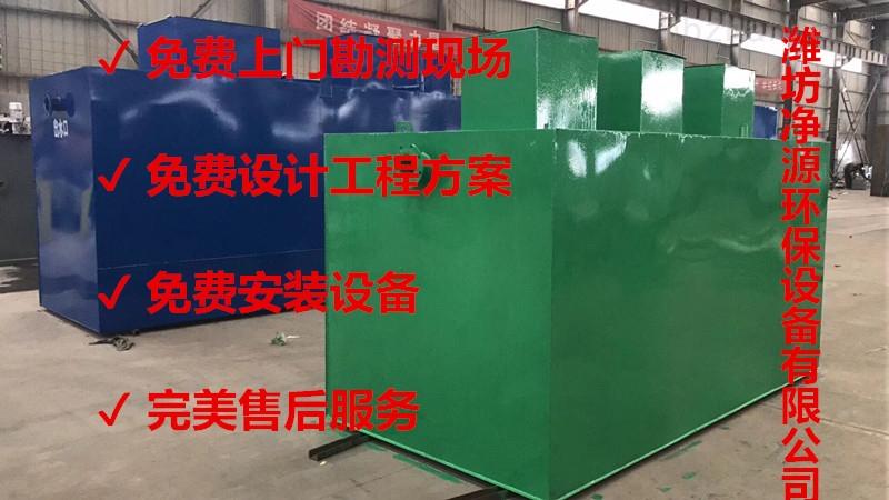亳州新建医院污水处理设备厂家