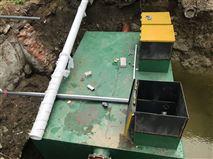 合肥乡村门诊污水处理设备价格