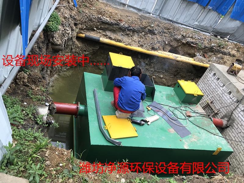 淮南乡镇医院污水处理设备厂家