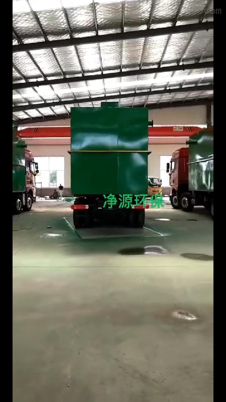 淮北医院污水处理设备价格