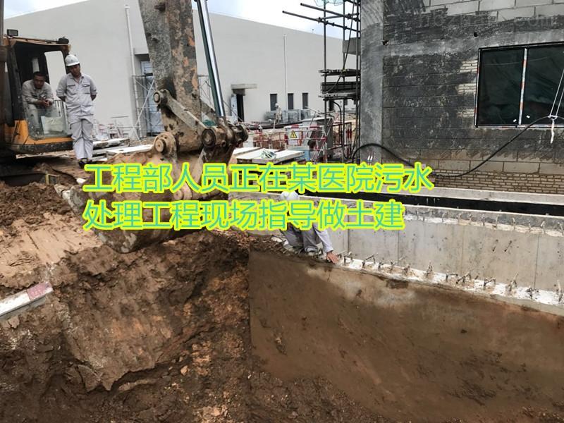 芜湖新农村社区医院废水设备厂家