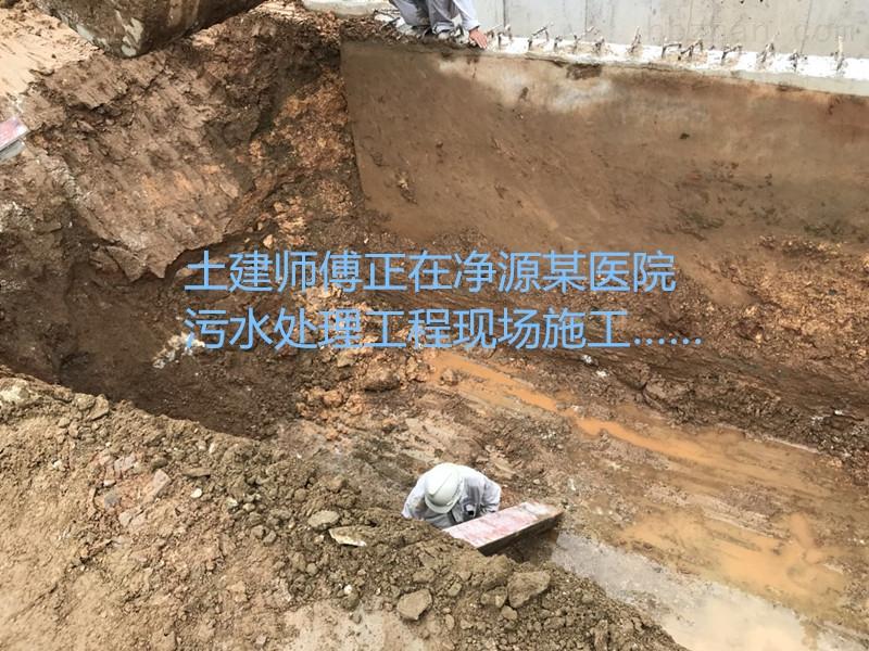 安徽新农村社区医院废水设备