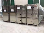 纺织厂低温等离子废气处理装置