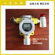 白酒廠乙醇濃度報警器 乙醇可燃氣體探測器