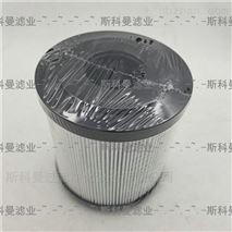 翡翠液壓油過濾器質量保證
