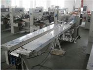 KL-450TX胡萝卜包装机