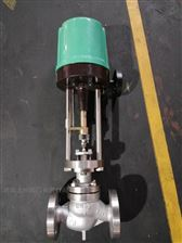 ZDLP电动单座调节阀