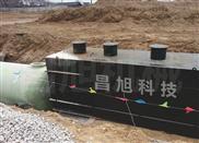 地埋式高級賓館生活汙水處理betway必威手機版官網