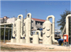 酸堿臭氣兩級洗滌塔+活性炭吸收工藝