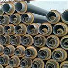 玻璃钢蒸气直埋保温管厂家