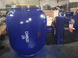Q367F热力焊接球阀