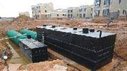河北邢台地埋式农村生活污水处理设备