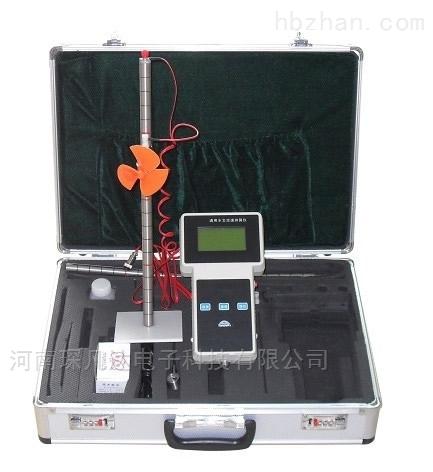 旋浆流速仪/国产旋浆式/计量证书