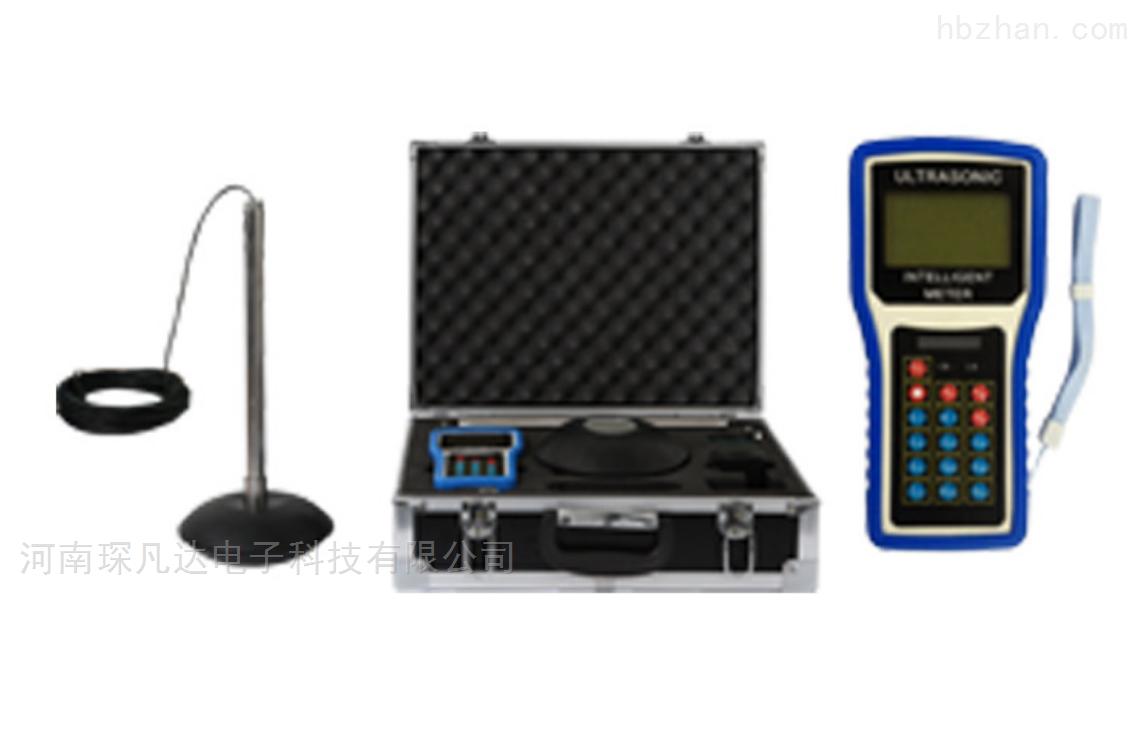 手持式超声波测深仪/明渠水深测量