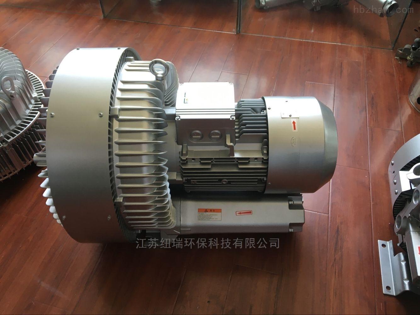 旋涡高压鼓风机18.5kw