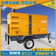 防汛抢险柴油机水泵机组