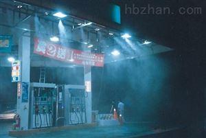 加油站喷雾降温设备批发