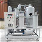 精细过滤ZJD-10ZX液压油油水分离滤油机