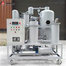 精细过滤ZJD-10ZX液压油专用油水分离滤油机
