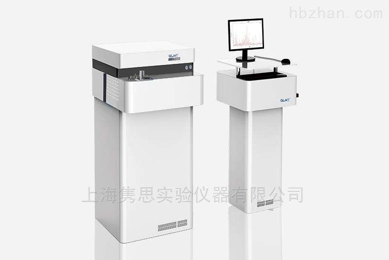 光谱仪,直读光谱分析仪