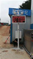 广州扬尘噪声监测设备带CPA CCEP第三方检测