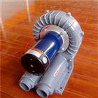 TWYX-2200-48DZ48V直流高压鼓风机