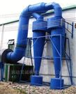 厂家直销型号齐全环保型旋风除尘器