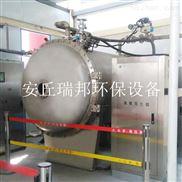 OZORB-ZK10-大型水处理臭氧设备 安丘瑞邦臭氧发生器