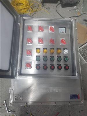 BXK水泵软启动防爆控制开关箱_电源照明箱