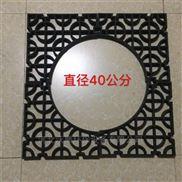 中國風護樹板樹圍格柵樹蓖子玻璃鋼樹穴蓋板