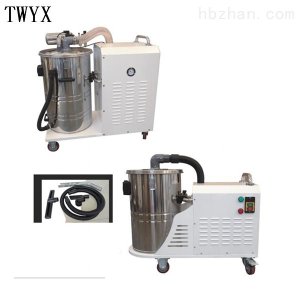 DL2200工业吸尘器
