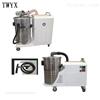 DL750-30工業吸塵器