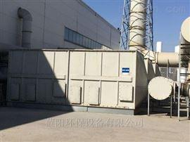 非标定制石家庄有机废气处理设备热销产品催化燃烧