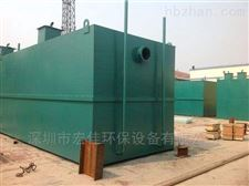 HJ-SCL-01智能一體化污水處理系統
